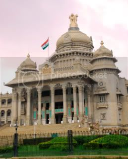 Bangalore Legislative Center